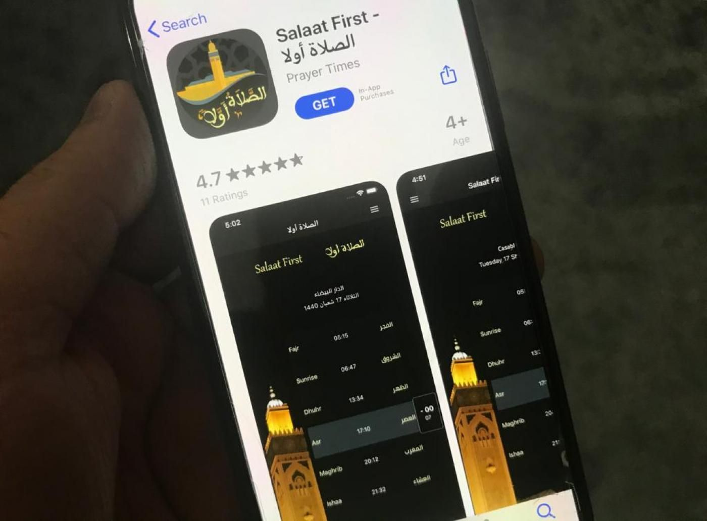 A screen shot of the Salaat First app for prayer times