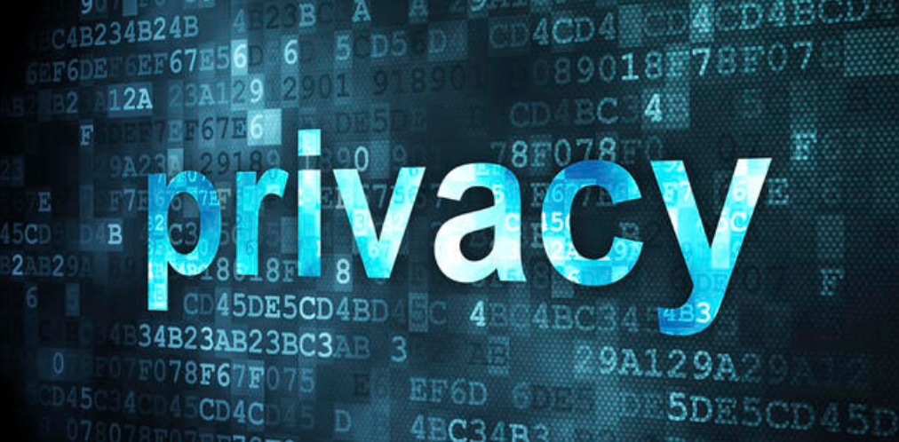 privacy, with a background of numbers and digits looking like a computer screen